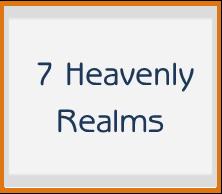 7 realms